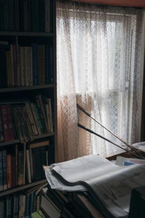 Accounts Window