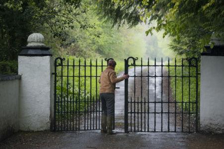 Entrance Gate Shur